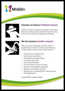hygiene_corona_preventie_poster